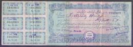 PAKISTAN - 1000 Rupees KHAS DEPOSIT CERTIFICATE Complete With 6 Copouns, Issued By Government 10.7.1989 Karachi - Bank & Insurance