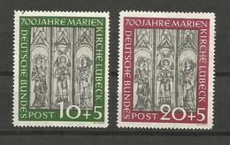 GERMANY DEUTSCHLAND 1951 700 JAHRE MARIEN KIRCHE LUBECK 700th Anniversary Marie Church UNUSED - Unused Stamps
