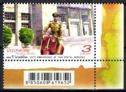 Thailand 2018 Mi. 3735 MNH, Postal Services, Postman On Motorbike - Motorbikes