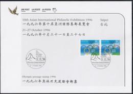 SCHWEIZ 2x 1583 Auf Ausstellungs-Sammelblatt Der PTT Zur 10. Asian Int. Philatelic Exhibition 1996 In Taipei - Switzerland