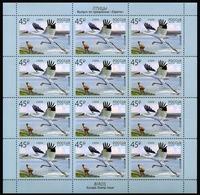 2019-2436 Russia M/S EUROPA CEPT Fauna. Birds: Siberian Crane Mi 2653 ** - 1992-.... Federation