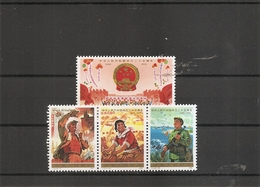 Chine ( 1931/1934 XXX -MNH) - 1949 - ... People's Republic
