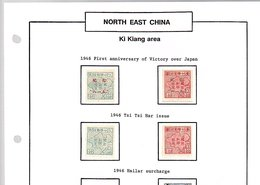 Liberated Area North East China Ki Kiang Area Mint Two Sets Yang NE322-5 (co10-64) - Oost-China 1949-50
