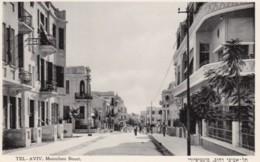 Tel Aviv Israel, Montefiore Street Scene, C1930s/40s Vintage Eliahu Bros. Postcard - Israel