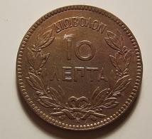 Greece 10 Lepta 1878 K Varnished - Greece