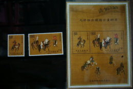 Taiwan 1998 Ancient Chinese Painting - Emperor Hunting Stamps & S/s Archery Camel Dog Horse Geese Bow - 1945-... Republic Of China