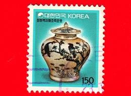 COREA Del SUD - Usato - 1990 - Oggetti Artistici - Vaso In Porcellana Dipinta - 150 - Corea Del Sud