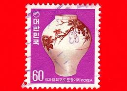 COREA Del SUD - Usato - 1990 - Simboli Dello Stato - Vaso Di Porcellana - 60 - Corea Del Sud