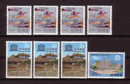 292c * RIU KIU * 8 WERTE U.a.UNESCO * MICHEL 3,20 * POSTFRISCH ** !! - Briefmarken