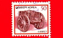 COREA Del SUD - Usato - 1990 - Simboli Dello Stato - Carro - Cart-shaped - 50 - Corea Del Sud
