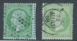 CM-5: FRANCE: Lot Avec N°35 Obl + N°20 Pour Comparaison - 1853-1860 Napoléon III