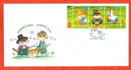 Ukraine2002. Ukrainian Folk Tales. FDC. - Domestic Cats