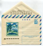 COVER USSR 1977 LANDSCAPE #77-470 - 1923-1991 USSR