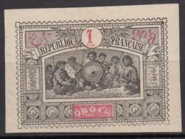 N° 47 - Neuf Sans Gomme - - Unused Stamps