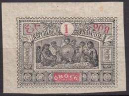 N° 47 - X - - Unused Stamps