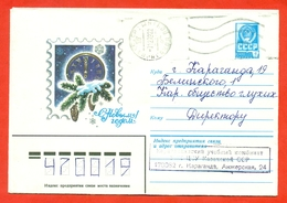 USSR 1979. Happy New Year. The Envelope Passed Mail. - Clocks