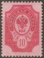 Finlandia 1901 1v MiN°51 (*) - Ungebraucht