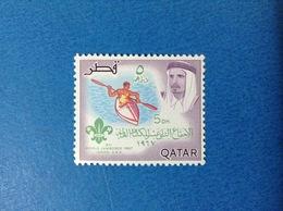 1967 QATAR SCOUT 5 Dh XII WORLD JAMBOREE IDAHO USA FRANCOBOLLO NUOVO STAMP NEW MNH** - Qatar