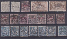 3 TIMBRES Du LEVANT Non Obl; + 16 En Multiples Sauf 1 - Levant (1885-1946)