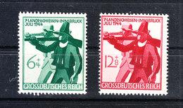 Germania Reich - 1944. Campionato Di Tiro Ad Innsbruck. Shooting Championship .Fresh MNH Set - Tiro (armi)