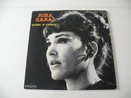 Rika Zaraï (Titres Sur Photos) - Vinyle 33 T LP - Vinyl-Schallplatten