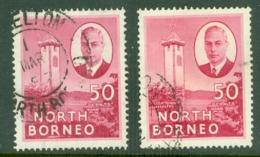 North Borneo: 1950/52   KGVI - Pictorial    SG366 / 366a   50c  ['Jessleton' And 'Jesselton']  Used - Bornéo Du Nord (...-1963)
