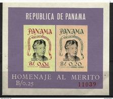 Panama  - 1964 Eleanor Roosevelt S/sheet MNH **   Sc C330a - Panama