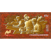Russia 2018 2315. On The 75th Anniversary Of The Great Victory. Way To Victory. Battle Of Stalingrad  MNH - Blocks & Kleinbögen