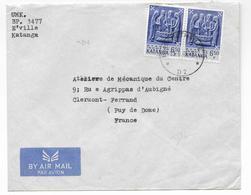 1961 - CONGO BELGE / KATANGA INDEPENDANT - ENVELOPPE Par AVION De ELISABETHVILLE => CLERMONT-FERRAND - Katanga