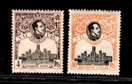 Congresso UPU Serie Completa - 1889-1931 Regno: Alfonso XIII