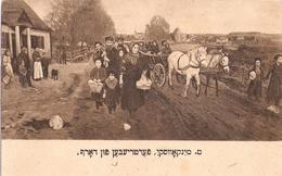 JUDAICA Pogrom Belebt Treck über Land Pferde Wagen Verlag Yehudia Warschau Ungelaufen - Judaisme