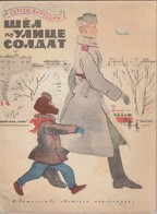 Un Soldat Marchait Dans La Rue (Recto-Verso) - Books, Magazines, Comics