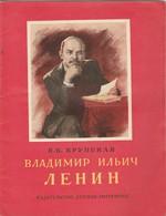 Vladimir Ilitch (Lénine) (Recto-Verso) - Books, Magazines, Comics