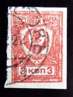 1921 Russie TCHITA Yt 6 .  Siberia And Far East - Tchita - Sibérie Et Extrême Orient