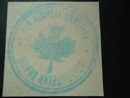 GREA BRITAIN  COMMEMORATIVE POSTMARK  PUBLIC ORGANIZATIONS, PANGRATION POSTMARK - Postmark Collection