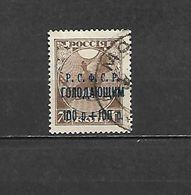 1922 - N. 157 USATO (CATALOGO UNIFICATO) - 1917-1923 République & République Soviétique