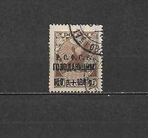 1922 - N. 157a USATO (CATALOGO UNIFICATO) - 1917-1923 Republic & Soviet Republic
