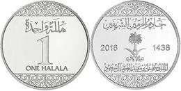 Saudi Arabia - 1 Halala 2016 UNC - Sao Tome And Principe