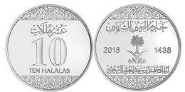 Saudi Arabia - 10 Halala 2016 UNC - Sao Tome And Principe