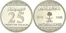 Saudi Arabia - 25 Halala 2016 UNC - Sao Tome And Principe