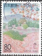 JAPAN (NARA PREFECTURE) 1995 Yoshino - 80y - Blossom FU - 1989-... Empereur Akihito (Ere Heisei)