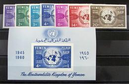 Yemen 89/95+HB1 ** - Yemen