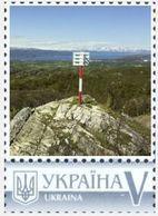 Ukraine 2018, Astronomy, Struve Geodetic Arc, 1v - Ukraine