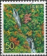 JAPAN (TOCHIGI PREFECTURE) 1995 Kirifuri-no-taki Waterfall  - 50y - Multicoloured FU - 1989-... Empereur Akihito (Ere Heisei)