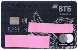 Russia Mastercard Privilege By VTB24 Bank - Tarjetas De Crédito (caducidad Min 10 Años)