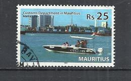 MAURITIUS 2012 - THE CUSTOMS DEPARTMENT 25 - POSTALLY USED OBLITEE GESTEMPELT USADO - Maurice (1968-...)
