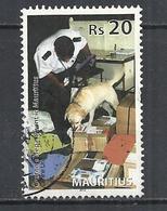 MAURITIUS 2012 - THE CUSTOMS DEPARTMENT - POSTALLY USED OBLITEE GESTEMPELT USADO - Maurice (1968-...)