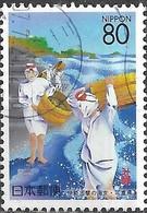 JAPAN (MIYAGI PREFECTURE) 1996 Ama Divers - 80y - Multicoloured FU - 1989-... Empereur Akihito (Ere Heisei)