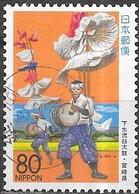 JAPAN (MIYAZAKI PREFECTURE) 1996 Shimozuru Usudaiko Odori - 80y - Drummer FU - 1989-... Empereur Akihito (Ere Heisei)