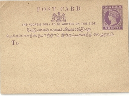 Ceylan Entier Postal - Sri Lanka (Ceylon) (1948-...)